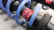 【鑫盛豐】日本KYB 黑筒加強型避震器+TS短彈簧總成件 / HONDA FIT (08-13)