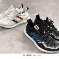 優品現貨免運Adidas Ultra boost NYC Paris 城市 白色 FV2586 黑色 FV2587特價代