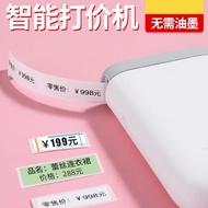 (現貨)全新精臣D11+一卷白色標籤紙 藍芽標籤機 打標機 標價機 標籤機