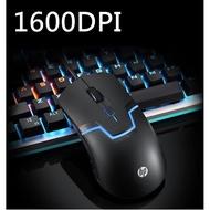 💎 電競RGB 1600DPI 有線滑鼠 m100 HP 惠普 2段DPI調整 | +1 小販部 | 特價 現貨