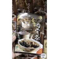 現貨秒出💚(35g*2包)奇香肉骨茶 馬來西亞代購