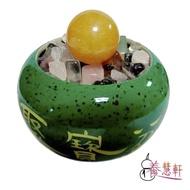 【養慧軒】鶯歌陶瓷綠盆+五行水晶碎石800g+招財圓球(聚寶盆瓶身直徑11.5cm)
