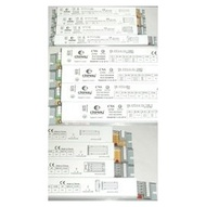 T5 高功率 預熱式 電子安定器 14W,21W,28W,35W 2燈 台灣製 祺美 婷婷的店