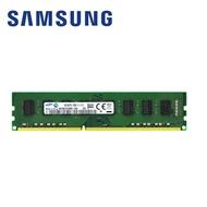 RAM komputer 4gb ddr3 merk samsung ram pc 4gb ram komputer 4gb ram komuter 4gb ddr3 ram 4gb ram pc 4gb ddr3 ram samsung ram samsung 4gb ddr3 ram pc 4gb murah