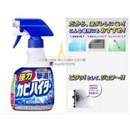 日本 KAO 花王 浴廁強力 除霉 泡沫噴霧 清潔劑 400ml。除黴噴霧 噴霧 廁所除霉 除霉 浴室除黴 浴室除霉