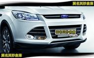 莫名其妙倉庫【KP045 原廠前後下巴】原廠13-16 前後保護板 前下巴 後下巴組 2013 Ford KUGA