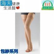 [特價]MAKIDA醫療彈性襪未滅菌 彈性襪140D包紗大腿襪露趾(119H)S號