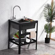 廚房不銹鋼簡易水槽雙槽手工單槽帶支架家用洗手水池洗菜盆洗碗池ATF 全館免運