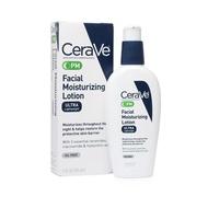 美國品牌 Cerave PM 臉部 玻尿酸修復晚霜 3oz (89ml)