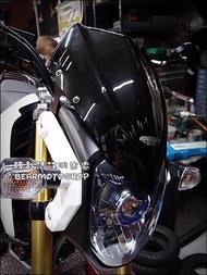 【貝爾摩托車精品店】MRA 風鏡 HONDA MSX 125 / GROM 深亮黑版 擋風鏡 預訂商品