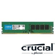 Micron Crucial NB-DDR4 3200 8GB 16GB 32GB 筆記型記憶體