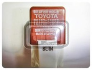 【TE汽配通】(缺)豐田 美規 COROLLA 可樂拉 1.8 EXSIOR TERCEL 風扇繼電器 正廠