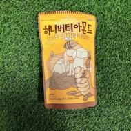 現貨 韓國 Tome Gilim 蜂蜜奶油杏仁果250g 大包裝