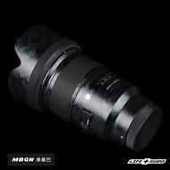 LIFE+GUARD 相機 鏡頭 包膜 SIGMA 50mm F1.4 DG HSM ART (Sony E-mount) (獨家款式)