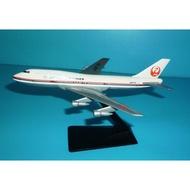 珍上飛 飛機 模型飛機 :B747-400(1:425)日本JAL(編號:B747463)