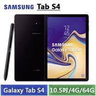 Samsung Galaxy Tab S4 10.5吋 T830 WiFi版(4G/64G)-【送原廠皮套+螢幕保護貼+耳罩折疊藍芽耳機+平板支架+觸控筆】