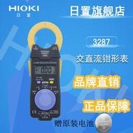現貨熱賣日置鉗形表hioki 3287交直流數字鉗錶電壓電流電阻測量表