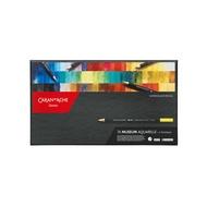 瑞士CARAN D'ACHE卡達MUSEUM AQUARELLE 博物館級水性色鉛筆-76色