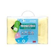 3M 新絲舒眠可水洗嬰兒枕-黃色款 枕頭 枕心 新絲舒眠 嬰兒 防蹣 水洗