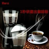 咖啡機 hero磨豆機 電動咖啡豆研磨機家用磨咖啡機研磨機磨粉機1秒出粉 MKS免運 『清涼一夏鉅惠』
