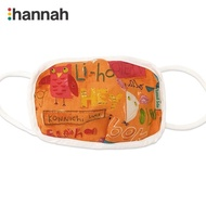 【The Brand hannah】韓國 hannahbebe 兒童有機純棉布口罩-橘底動物園