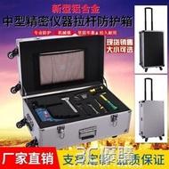 儀器箱-鋁合金拉桿箱儀器箱大號展示箱模型器材箱工具箱帶棉萬向輪料頭箱 3C優購HM