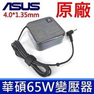 華碩 ASUS 65W 原廠變壓器 充電器 電源線 X507 X540MB X507 X507M X507MA X507U X507 X507U X507UB X509 X509F X509FJ X509FB X510 X510U X510UF X512 X512F X512FL X512FJ UX334FL