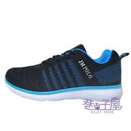 JIMMY POLO 男款編織防臭輕量運動鞋 [68085] 黑藍【巷子屋】
