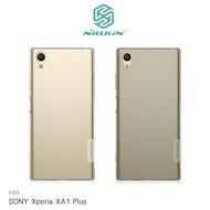 強尼拍賣~NILLKIN SONY Xperia XA1 Plus 本色TPU軟套 軟殼 清水套 保護套 手機套 手機殼