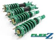 TEIN-FLEX Z避震器[HONDA-HRV專用TEIN-FLEX Z版本避震器]