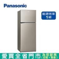 Panasonic國際485L雙門變頻冰箱NR-B480TV-S1含配送到府+標準安裝