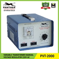 Panther PVT 2000 Manual Voltage Regulator / Variable Transformer 2000 Watts Output 110V and 220VAC