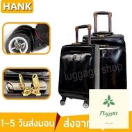 ร้านแนะนำHANK 4421 กระเป๋าเดินทางล้อลาก กระเป๋าเดินทางหนัง กระเป๋าเดินทาง 20 24 นิ้ว Luggage กระเป๋าเดินทางแบบถือ Suitcase travel