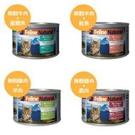 多入混搭-K9 Natural 貓用無穀主食罐85g