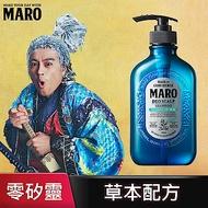 MARO清新 風行控油洗髮精-酷涼