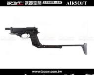 【BCS武器空間】KSC M93R-2 M93R 專用 金屬後 折疊托 摺疊槍托 (不含槍)-KSCYM93R