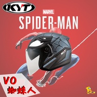 任我行騎士部品 KYT VO 漫威 marvel 蜘蛛人 聯名 送電鍍片 半罩 3/4罩 安全帽