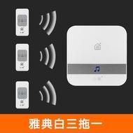 Xiaomi วิทยุ Doorbell หนึ่งลากสอง TOW One Doorbell รีโมทคอนโทรลอิเล็กทรอนิกส์สมาร์ทกริ่งประตูระยะไกล Pager