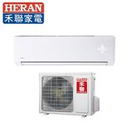 【HERAN 禾聯】變頻 分離式 一對一 頂級旗艦型冷暖空調 HI-G23H/HO-G23H(適用坪數約2-3坪、2.3KW)