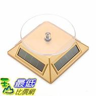 [106玉山最低比價網] 360度光動能商品旋轉展示架 太陽能+電池雙用旋轉展示盤/展示台/旋轉台/旋轉盤(_WB25)