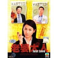 TVB Drama : Just Love DVD (老婆大人)