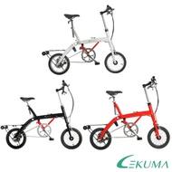 【LEKUMA樂酷馬】RIDE PLUS 14吋內變3速鋁合金折疊自行車-三色