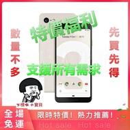 【福利現貨特價】 Google Pixel 3 Pixel 3XL 三代 64GB/128GB G013A/G013C