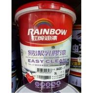 【全能油漆王】虹牌 電腦調色 易潔乳膠漆 3公升 無味乳膠漆