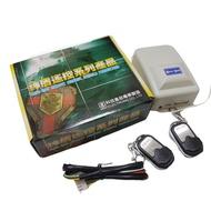 SD-901主機 電鎖遙控器 陰陽極鎖用 正鎖反鎖遙控器 電動門遙控器 鐵捲門遙控器 馬達發射器 快速捲門 鐵卷門搖控器