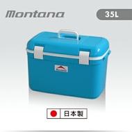 Montana日本製 可攜式保溫冰桶35L(福利品)