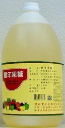 [食品原料專賣]豐年果糖5kg(5公斤), 3罐/免運