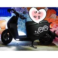 黑迷彩反光白銀狗掌🌟預購🌟Gogoro2防刮車套 防刮車罩 ㊙️買就送飛炫踏板輔助貼㊙️