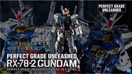 PG UNLEASHED 1/60 RX-78-2敢達