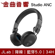 JLab 【領卷2480】  Studio ANC 降噪 麥克風 耳罩式 藍芽5.0 超長效 電力 耳機 | 金曲音響